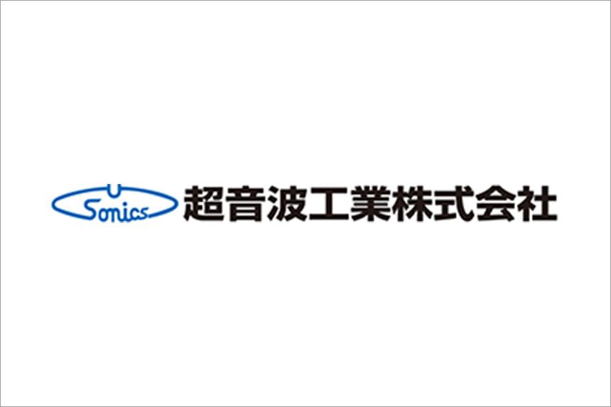 第47回ネプコンジャパン2018 ~第19回半導体・センサ パッケージング技術展~(1/17~1/19)に出展