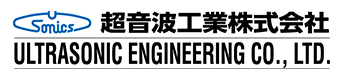 Ultrasonic Engineering Co.,Ltd.